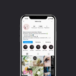 продвижение интернет-магазина косметики в инстаграм