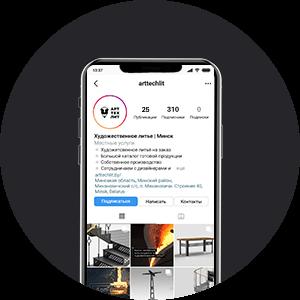продвижение instagram-аккаунта АртТехЛит